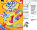 Math Games Skill-Based Practice