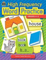 Sight Words: High Frequency Word Practice
