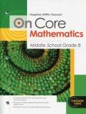 On-Core Mathematics Grade 8 Student Edition
