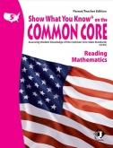 SWYK CC  Reading/Math Grade 5 Teacher's Edition