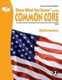 SWYK CC  Math Grade 7 Teacher's Edition