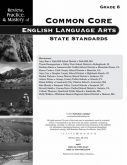 Mastery of Common Core State Standards ELA Grade 8