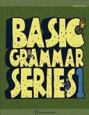 Basic Grammar  1 Reading Level 1-2